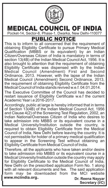 Notice: Medical Council of India- Eligibility Certificate ...